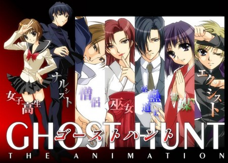 Ghost Hunt - animexis