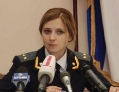 NataliaPoklonskaya-AttorneyGeneral-Crimea-1-468x363