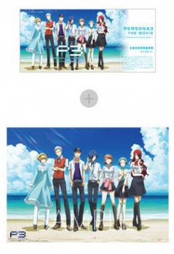 Persona 3 Movie 1- DVD-BluRay 3