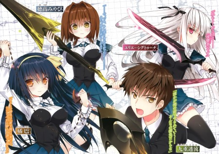 Absolute Duo - lightnovel - animexiscombr