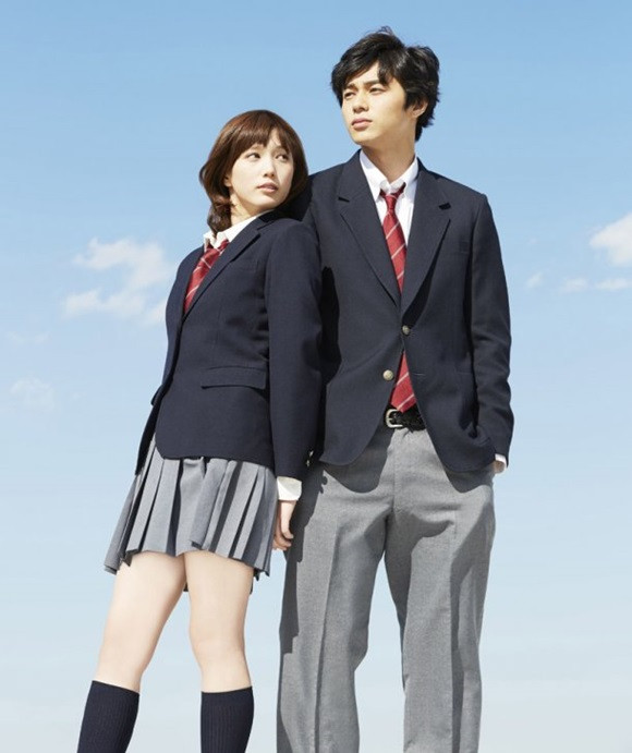 Ao Haru Ride - Live action 01