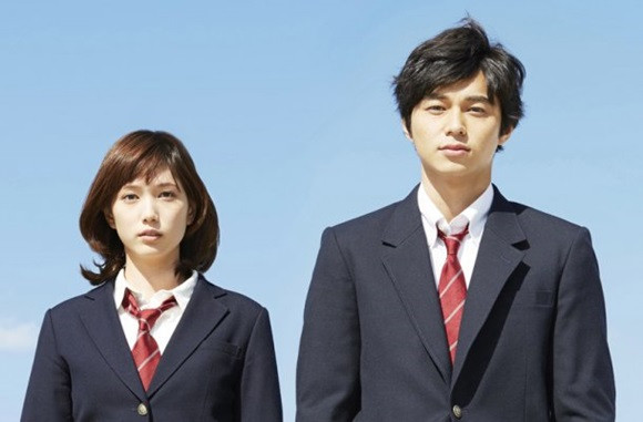 Ao Haru Ride - Live action 02