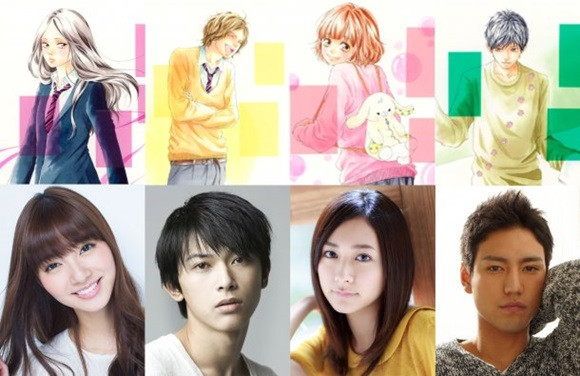 Ao Haru Ride - Live action 04