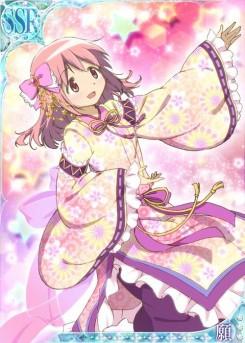 Festival Tanabata - Madoka Magika - 02