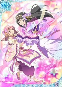 Festival Tanabata - Madoka Magika - 14