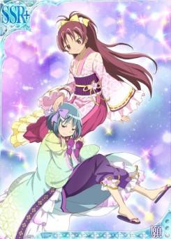 Festival Tanabata - Madoka Magika - 15