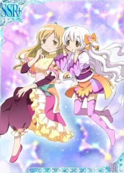 Festival Tanabata - Madoka Magika - 17