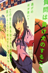 Festival Tanabata - Monogatari Series - 05