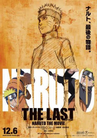 naruto-the-movie-the-last-poster