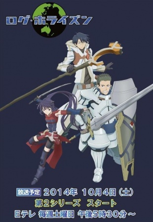 Anime Fall 2014 - Log Horizon 2
