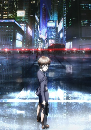 Anime Fall 2014 - Psycho Pass 2