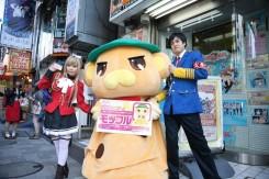 Akiba image - Cosplay Amagi Brilliant Park 02