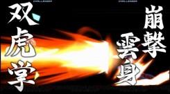 Dengeki Bunko Fighting Climax - Bles x Akira 04