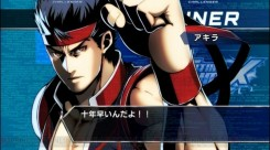 Dengeki Bunko Fighting Climax - Bles x Akira 05