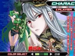 Dengeki Bunko Fighting Climax - Bles x Akira 12