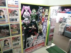 Akame Ga Kill - Gamers Akihabara - 02