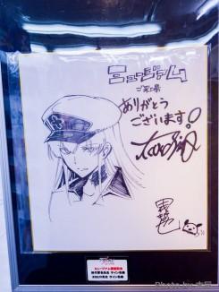 Akame Ga Kill - Gamers Akihabara - 47