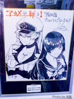 Akame Ga Kill - Gamers Akihabara - 53