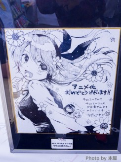 Akame Ga Kill - Gamers Akihabara - 54