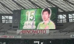 Animes no futebol - Tokyo Verdy - Mikoto - 03
