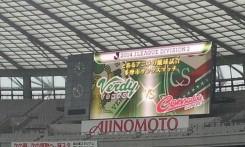 Animes no futebol - Tokyo Verdy - Mikoto - 09