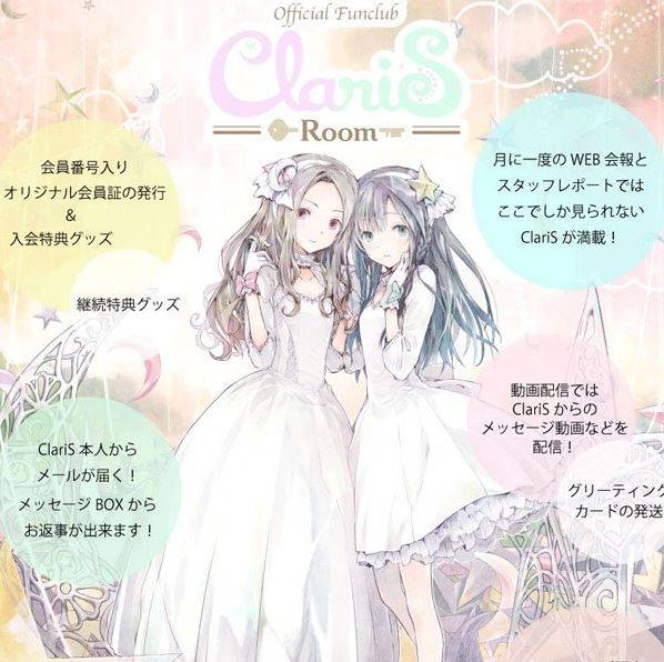 ClariS - official fanclub