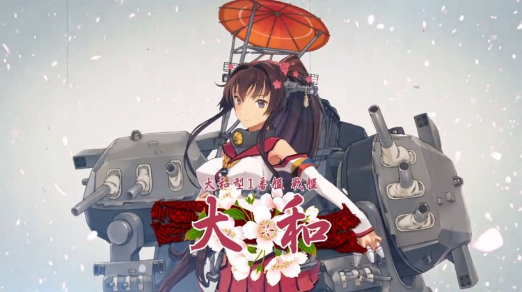 Kantai Collection - PS Vita 06