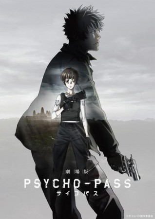 Psycho Pass Movie