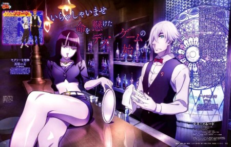 animes mais interessantes - Death Parade