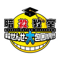 Assassination-classroom-3ds logo