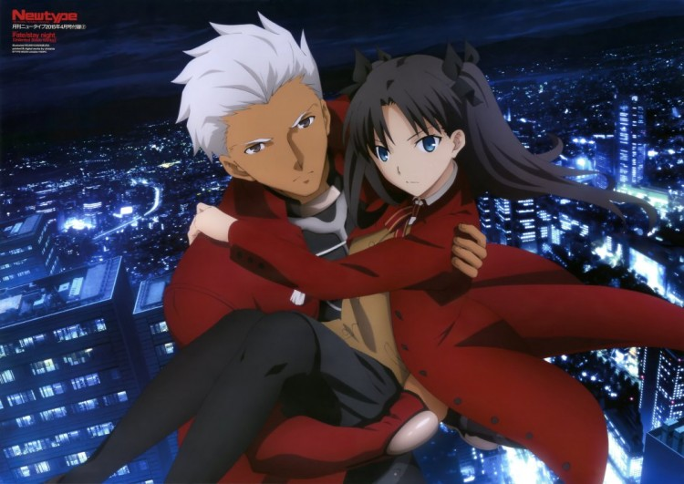 Fate stay night 2015 - visual