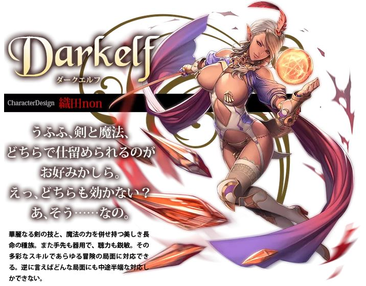 Bikini Warriors - dark elf