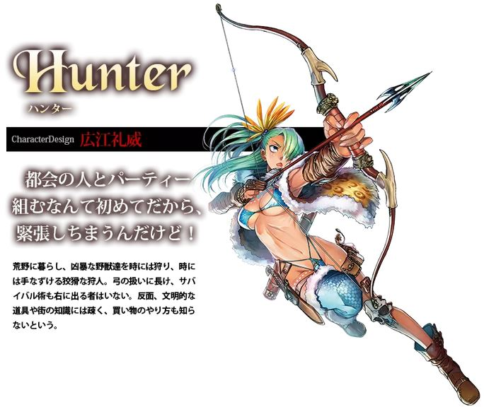 Bikini Warriors - hunter