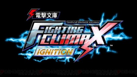 Dengeki Bunko Fighting Climax - ignition