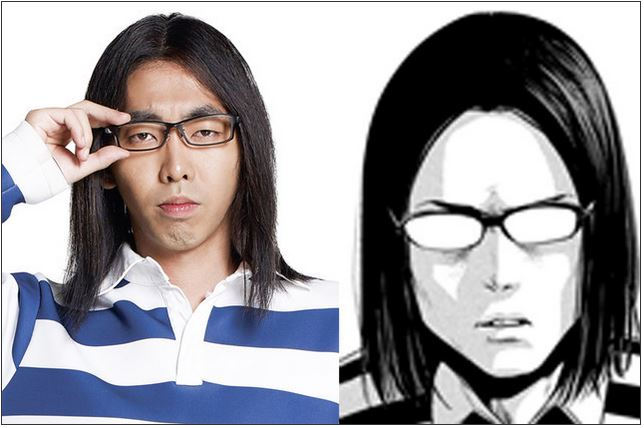 Prison School - elenco live-action - Gakuto