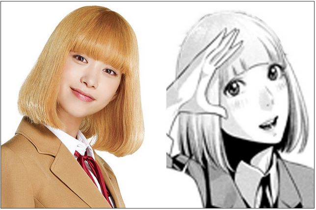 Prison School - elenco live-action - Hana