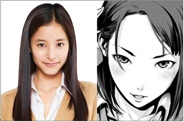 Prison School - elenco live-action - anzu