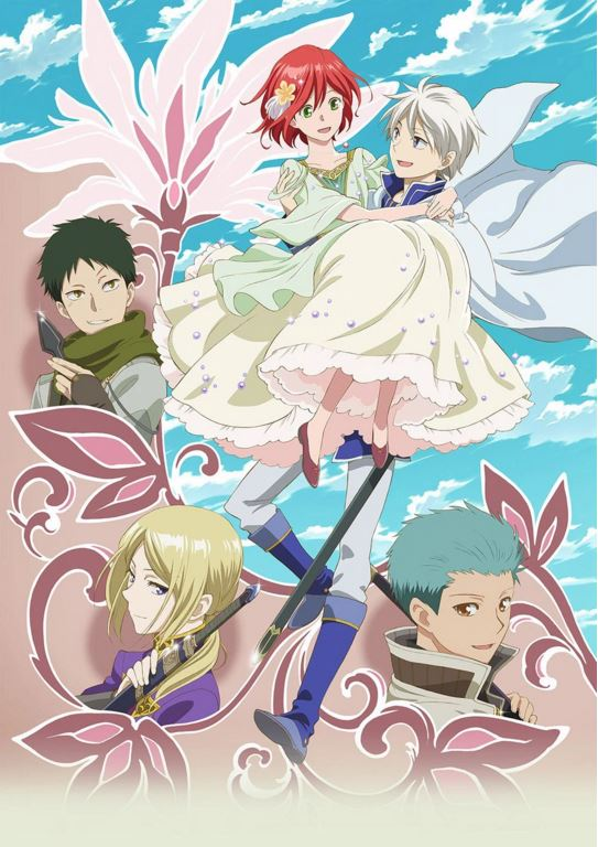 AKAGAMI NO SHIRAYUKI-HIME - VISUAL 2ND SEASON