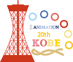 anime kobe awards - 2015