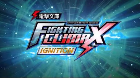 Dengeki Bunko Fighting Climax IGNITION - image game