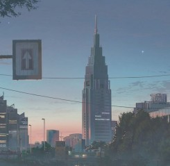 kimi no na wa. - arte visual 2