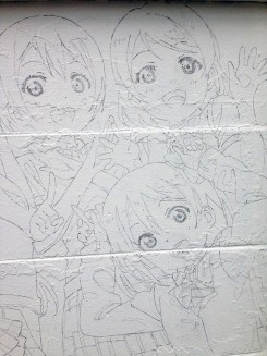 Love Live - mural history 18