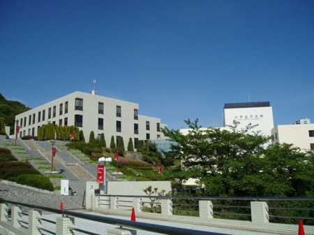 Universidade Feminina de Kobe - Kobe Women's University