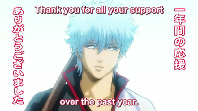 Gintama - anime final 1