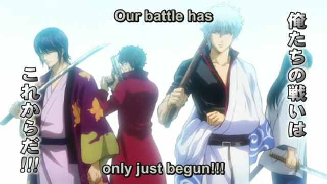 Gintama - anime final 2