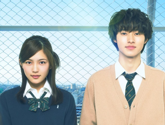 Isshuukan friends - live action