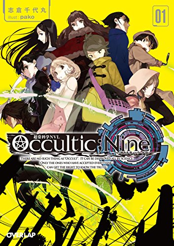 Occultic;Nine - novel 1