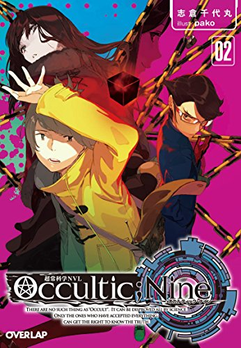 Occultic;Nine - novel 2