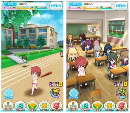 Battle Girl High School - game rpg image