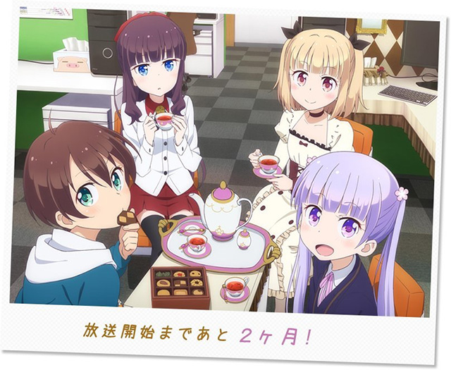 New Game! Anime